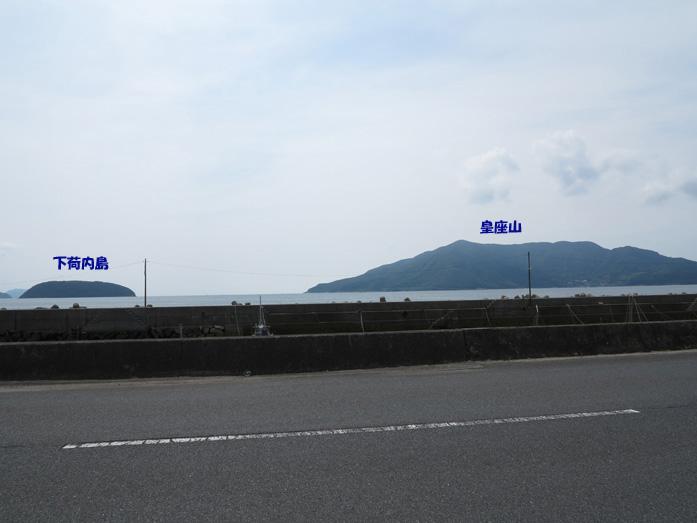 戸田神社 周防大島町戸田